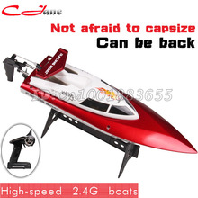 Free shipping hot commodity 2ch 2.4G RC boat oars advanced fast boats with electric fan cooled model toy grand launch(China)