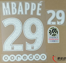 2017 2018 PSG третий от mbappe 29 компл. + Ligue 1 патч + OOREDOO mbappe #29 nameset(China)