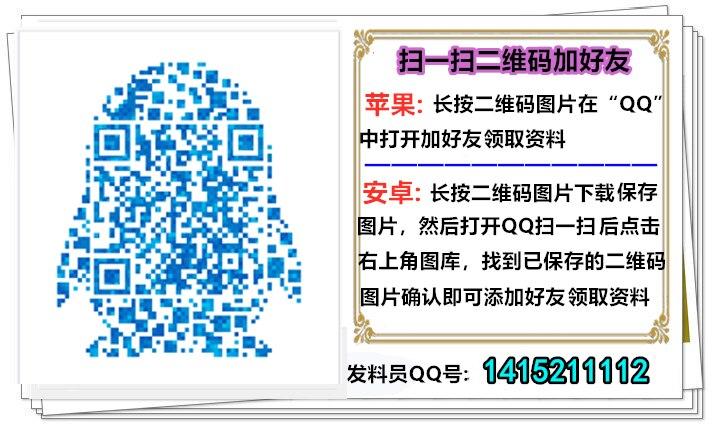 HTB12BpFaVY7gK0jSZKz761ikpXaa.png (714×424)