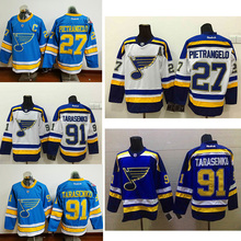 cheap Men's 91# Vladimir Tarasenko hockey jersey 27# Alex Pietrangelo cheap  100% stitched 2017 Winter Classic Premier Jerseys