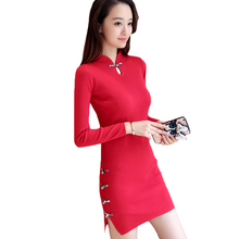 Women Vintage Chinese Traditional Cheongsam Knitting Dress Long Sleeve Solid Qipao Sweater Dress Spring Autumn Winter Wear XH633