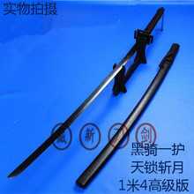 Bleach Kurosaki Ichigo katana Anime Cosplay steel Sword knife blade weapon Cosplay Props shipping free(China)