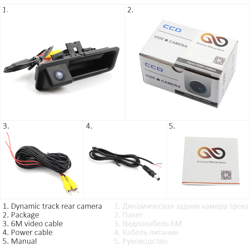 Dynamic Track Rear View Camera For BMW 3 Series 5 Series BMW E39 E46 Backup Night Vision Vehicle Camera Parking Assistance 17