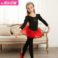 Christmas Dancing Costumes Children Black Swan Stage Chorus Dress Girls Dance Costumes Ballet Skirt Dress Kids Party Suit B-4700(China)