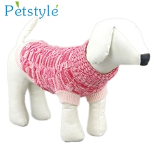 Fashion Rose Woolen Pet Dog Sweater Twist Design Pet Puppy Knit Clothes Size 6 sizes High Quality Levert Dropship 3MAR23