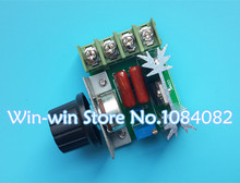 Free Shipping 10pcs 2000W 220V SCR Electronic Voltage Regulator Module Speed Control Controller Worldwide Store(China)