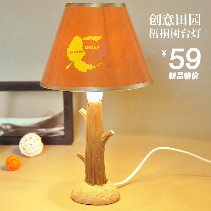 Bedroom bedside lamp resin modern rustic decoration table lamp child light small tree light<br><br>Aliexpress
