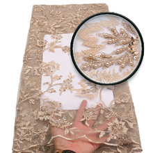 Latest Luxury 3D Handmade beaded embroidery bridal african lace fabrics  manual nail beads french lace fabric 936390f225d4