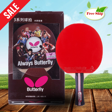 Free shipping Table tennis racket Pimples-in rubber Ping Pong Racket bat Butterfly 3 star low price 5 Layers Full Wood BF-04-002