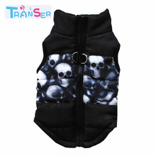 Transer Hot Pet Coat Dog Jacket Cat Jaket Skull Pet Clothes Winter Clothes Puppy Cat Sweater Clothing Coat Apparel 18Jan24(China)