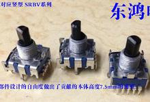 Japan Alps SRBV151102 ALPS band switch 5 position rotary axis length 15MM