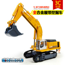 Alloy Excavator Model 1:87 Diecast Engineer Machine Collections Toy Construction Vehicles As Gift For Kids