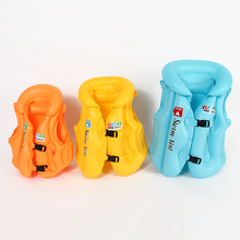 3 Size Adjustable Children Kids Babys Inflatable Pool Toys Float Life Vest Swiwmsuit Child Swimming Safety Vest Boys and Girls
