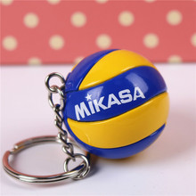 2 5 10 Pcs/Lot Sports Funny 3.7 Cm Mini PU Leather Volleyball Keychain Key Ring Car Key Chain Creative Volleyball Gifts