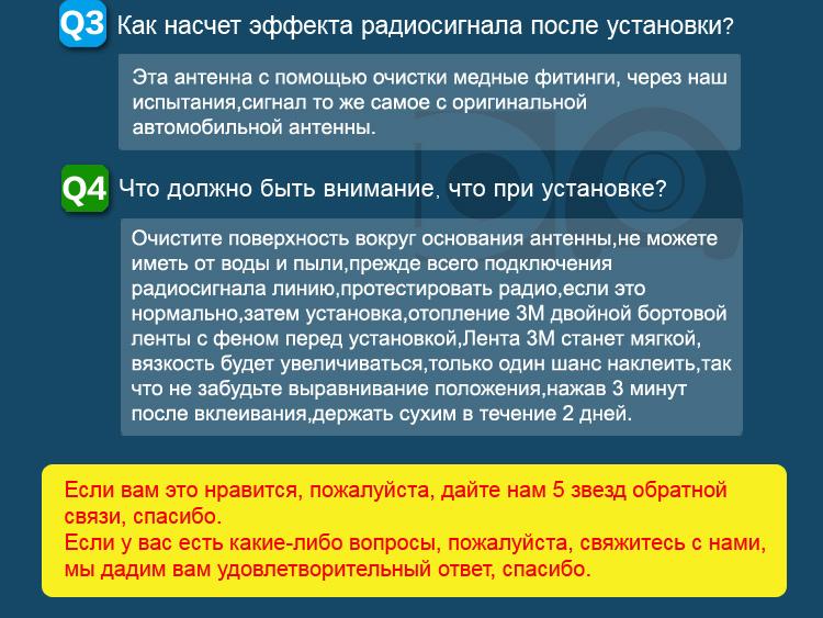 FAQ super 6