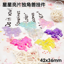 20pcs resin unicorn necklace charms very cute keychain pendant  necklace pendant for DIY decoration