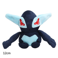 lovely naughty Dark lokya Mewtwo plush toy 12-28cm Froth frog soft super mario nine-tailed fox Poult toy firedragon for kids(China)