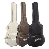 40'' 41'' Acoustic Guitar Double Straps Padded Guitar Soft Case Gig Bag Backpack Free Shipping(China)