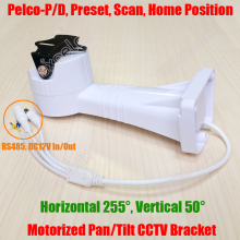 Motorized Auto Pan Tilt CCTV Camera Bracket Electrical RS485 Preset Scan P/T Horizontal Vertical Rotation Outdoor Waterproof