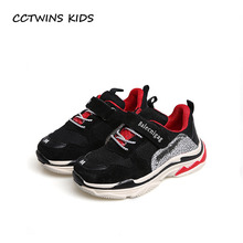 Buy CCTWINS KIDS 2018 Spring Toddler Boy Fashion Sport Trainer Baby Girl Genuine Leather Casual Shoe Children Black Sneaker F2184 for $27.80 in AliExpress store