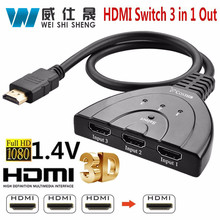 hdmi hub 3 Port 1080P 3D HDMI Switcher Switch Splitter with Cable for PC TV HDTV DVD PS3 Xbox 360 Cable