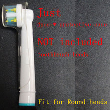 4PCS Travel Electric Toothbrush Head Protective Cover Case Cap Suit Oral Tooth Brush Heads B for Dust Clear Home Camping(China)