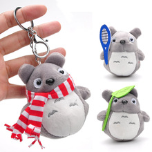 1 Pcs Random Color 10cm Super Cute Totoro Plush Doll Keychain Pendant Stuffed Toys Kids Special Gift