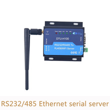 Serial port to WIFI DTU-H100 Serial Server Support routing/bridging mode network architecture for IOT Passed FCC/CE/TELEC/RoHs(China)