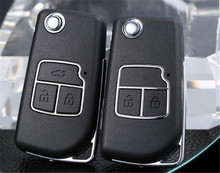 2 Buttons/3 Buttons Modified Flip Folding Remote Key Case Shell For Toyota Camry Corolla Reiz RAV4 Key Fob Cover(China)