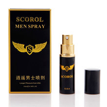 Sexual Pleasure Enhancer Desensitizing for Men Long Time Sex Delay Spray Premature Ejaculation Prolong Penis Erection Products(China)