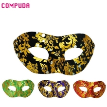 Sexy Crown Print Elegant Eye Face Mask Masquerade Ball Carnival Fancy Party Wonderful2.24