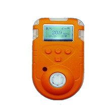 Portable Gas detector oxygen detector O2 tester  concentration content tester alarm Help combustion gas test rang 0-25% VOL