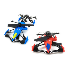 JJR/C Mini RC Helicopter Wrestling Remote Aontrol Aircraft Airborne Remote Control Helicopter Model Children 's Toys(China)