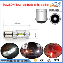 2x High Power S25 1156 BA15S 30W/50W/80W P21W LED Car Backup Reverse Lamp Sourcing Light White/Red/Yellow(China)