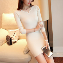 2017 Korean Women Autumn Winter Knitted Dress Solid Slim Bodycon Mini Sweater Dress O Neck Long Sleeve Sweaters and Pullovers