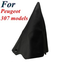 PU Leather Dustproof Cover Gear Stick Gaiter Shift Lever Boot for Peugeot 307 SW CC(China)
