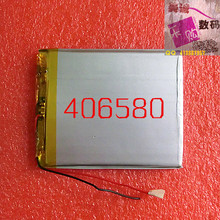 4065802500 Ma polymer batteries, MID batteries, tablet computers, batteries, built in batteries Rechargeable Li-ion Cell