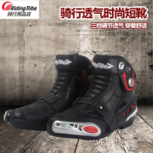Motorcycle PU Leather Motorcycle Driving Boots Cross Country Motor Shoes Motorcycle Riding Shoes Racing Boots