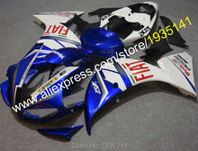 Hot Sales,Sportbike Fairing For Yamaha 09 10 11 YZF-R1 YZFR1 YZFR1000 YZF R1 2009 2010 2011 newest Cowling (Injection molding)(China)
