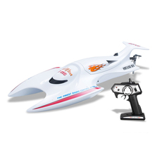 EBOYU(TM) Double Horse DH7016 Radio Control 2.4GHZ 4CH Speed RC Boat High Performance Water Cooling System SpeedBoat RTR