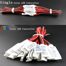 12V Mini 3 Keys Single RGB Color LED Controller Brightness Dimmer for led 3528 5050 strip light Free shipp Hot Wholesale 1PCS DJ(China)