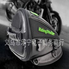 30*28*21cm canvas waterproof motorcycle bag motorcycle luggage bags motorcycle tail bag tailbox tail box free shipping