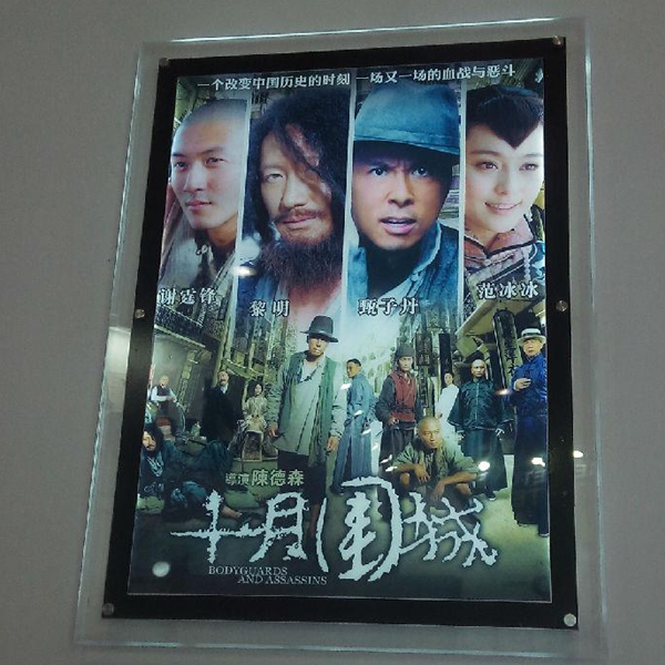 Double sided movie poster frame