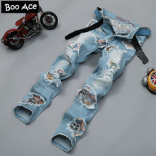 2017 Boo Ace Light Blue perfumes Hip Hop  Men Jeans Slim Skinny Ripped Jeans for Men FS3798