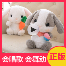 Cute little rabbit electric intelligent dialogue plush charging toy, talking dancing singing dolls baby kids girl 30cm