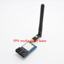 Boscam TS350 5.8G 10mW 20mW 8CH FPV Wireless Video AV Transmitter Module with Antenna for Multicopter(China)