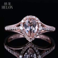 HELON Sparkled 5X7mm Pear Morganite Pave Natural Diamonds Engagement Ring 14K Rose Gold For Women's Fashion Jewelry Fine Ring