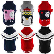 Various Acrylic Sweater For Small Dog Sweater Cat Jumper Pet Clothing teddy Poodle Pet Knit Coat(China)