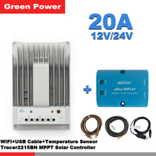 Tracer2215BN 20A 12V/24 150V MPPT solar controller & WIFI eBOX and USB communication cable & temperature sensor(China)