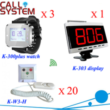 Electronic nurse call bell system K-303 receiver W 3 wrist watches 20 room bell buzzer for paging hospital equipment